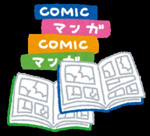 manga 無料イラスト