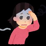季節の変わり目に注意!自律神経の整え方はどうやるの?