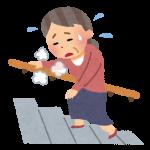 高齢者用住宅へリフォーム!DIY方法!(老後の準備②)