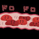血管年齢をさげる!改善方法は?