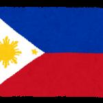 フィリピンの治安!移住に適しているの?