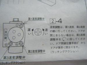 DSCF2176