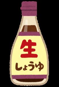 cooking_syouyu_nama