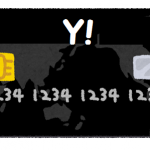 YJ(YAHOO JAPAN)カードってどんなの?①