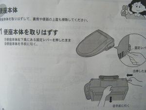 DSCF2329
