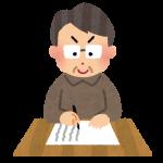 小説の作成!フリーソフト「ArtOfWords」ってどんなの?