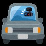 ドライブレコーダーの取り付け費用はいくらなの?