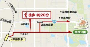 map_jrnara