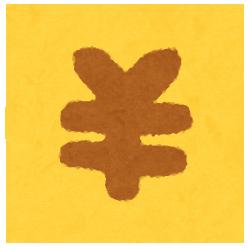 money_yen_coin3