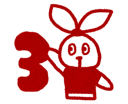 stamp_number3_3