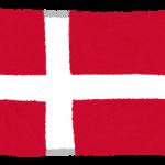 デンマークの教育制度ってどんなの?