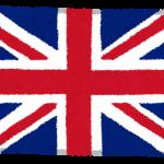イギリスのEU離脱!日本への影響は!?