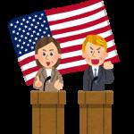 アメリカの大統領選挙!いつに決まるの?