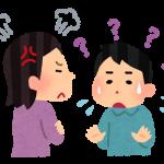 発達障害の症状とはどんなの?~種類などはあるの?~