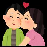 夫婦仲良くするためにはコツがある!?【女性編】①