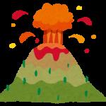 阿蘇山の大噴火は過去にもあったの?
