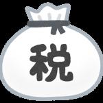 配偶者特別控除!妻の年収201万円まで減税対象とは?