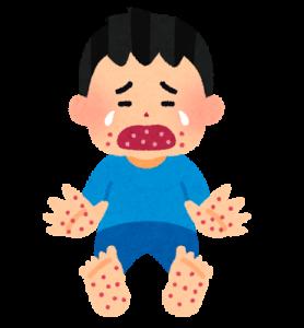 sick_teashikuchibyou