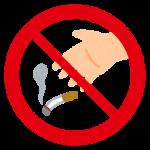 受動喫煙防止法とは?