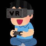 VRってどういうの?