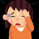 後頭神経痛!原因や対処法は?