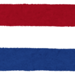 オランダの教育制度はどういうの?①