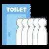 頻尿の原因は?若い男性や中年男性の頻尿はどうしたらいいの?