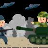 第三次世界大戦が起きたらどこへ逃げればいいの?②