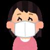 【黄砂・pm2.5・花粉/対策】マスクでおすすめは?