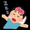 睡眠導入剤の副作用はどんなの?